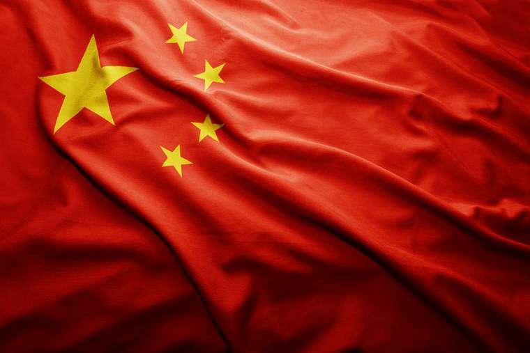 Foto: bandiera cinese