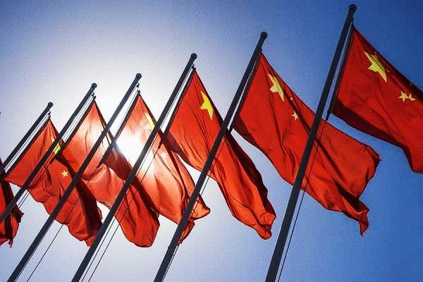 Foto: bandiere della Repubblica Popolare Cinese