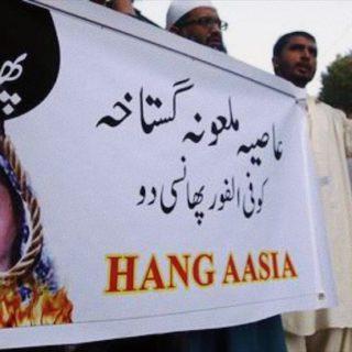 Asia Bibi forse inclusa in una lista di persone alle quali è vietato lasciare il Pakistan