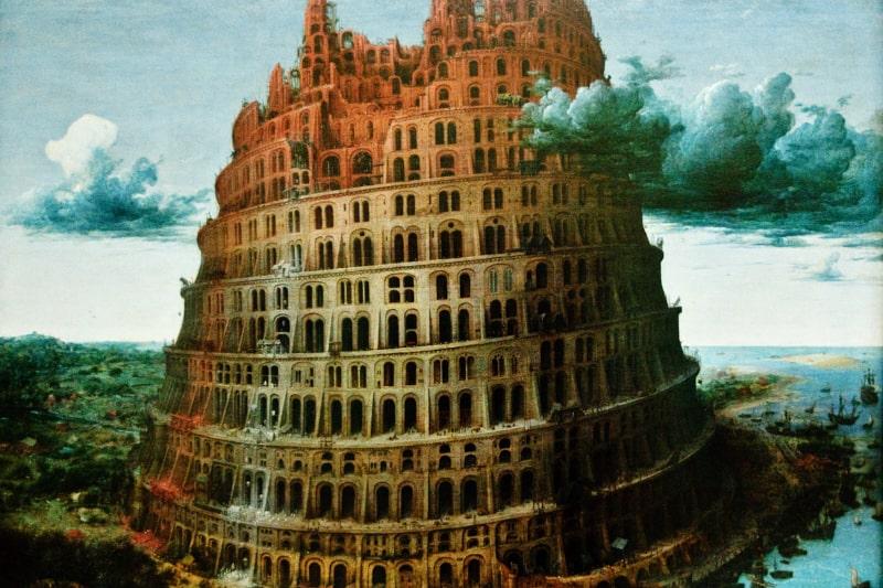 Torre di Babele, Bruegel (circa 1565)