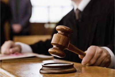 Giudice, forum, corte, giustizia