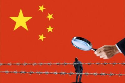 Bandiera Cinese Cina