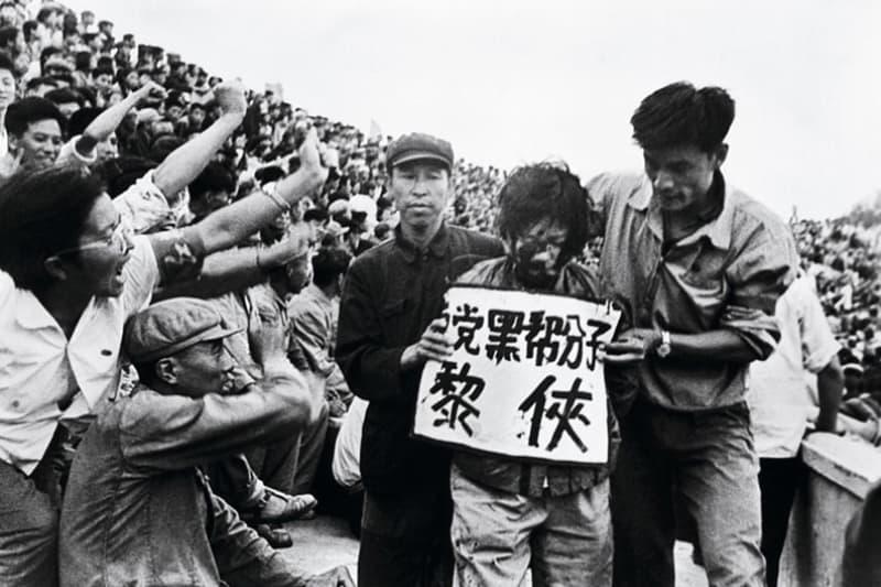 rivoluzione culturale maoista