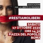 RESTIAMO LIBERI: manifestazione il 17 ottobre a Roma!