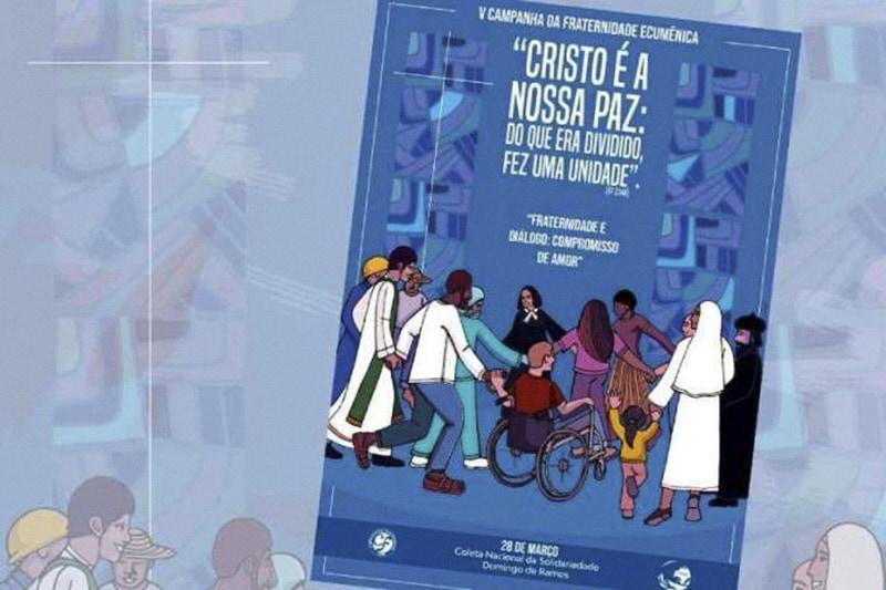 Poster della Campagna di Fraternità Ecumenica per la Quaresima 2021. Credit: Conferenza Nazionale dei Vescovi del Brasile