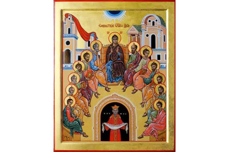 Icona della Pentecoste, opera di Enrico Benedetti